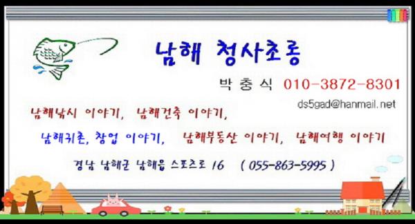 f3ba077e5f5b99eaef1fea57fa92c66a_1627616
